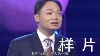 视频: 中国好商机 欧林雅致富经 傅泽星