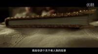 《美人鱼之海盗来袭》曝人鱼传说特辑 揭秘消失的海底世界