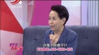 袁医生六降快瘦汤官网【到底多少钱】