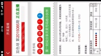 《双色球》-双色球开奖直播2015085双色球开奖结果