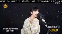 2015唱歌比赛-第8季【天籁圣者】抢位歌手-陆瀛迪-王菲-匆匆那年-上海非录音棚MV