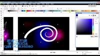 coreldraw实战教程CDR创意篇-幻彩墙面背景