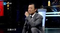 乐队鼓手 黄国平 150723