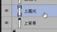逸云墨清老师PS音画【禅悟】150723YH上半部