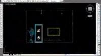 《35》3dmax旋转阵列_3dmax烤漆材质_3dmax2014火星课堂