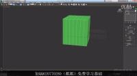 3dmax教程 自学教程 基础教程 草图大师 室内设计 建筑设计 游戏设计 挤出修改器(1)