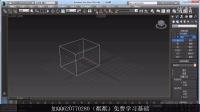 3dmax教程 自学教程 基础教程 草图大师 室内设计 建筑设计 游戏设计 基本工具02