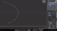 3dmax教程 自学教程 基础教程 草图大师 室内设计 建筑设计 游戏设计 二维样条线参数03