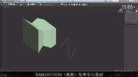 3dmax教程 自学教程 基础教程 草图大师 室内设计 建筑设计 游戏设计 倒角修改器(1)