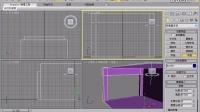 3Dmax室内书房推拉门的制作方法教程.avi