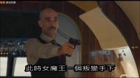 5分钟看完2015电影《女间谍Spy》71