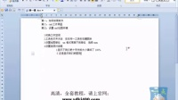cad基础入门教程cad2008教程自学网