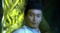 少年神探狄仁杰 36