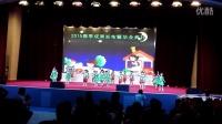 舞蹈我不上你的当-2015旺斯达国际幼儿园凯旋分园2015毕业汇演
