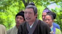 神机妙算刘伯温 TV版 《神机妙算刘伯温》11集预告片