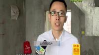 南京环保家装设计效果装潢施工材料价格家装明白人