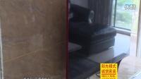南京装修施工材料价格陷阱环保诚信装潢设计公司家装明白人