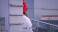 克拉恋人 TV版 克拉恋人 07 米朵帮助萧亮与母相认
