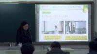 高中政治说课视频-处理民族关系的基本原则-第12届全国信息技术与课程整合教学大赛视频