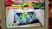 AR涂涂乐 4D儿童涂鸦画本 孩子早教产品演示视频