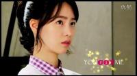 Ji Yi x Chang Soo - You Got Me