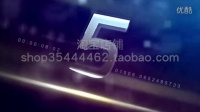 0005 AE模板 最时尚的3D玻璃质感倒计时视频素材 包括AE源文件