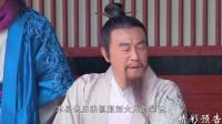 神机妙算刘伯温 TV版 《神机妙算刘伯温》13集预告片