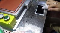 苹果iPhone6手机屏幕爆屏修复用oca真空贴合机贴合技术