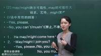 新概念英语音标 英语口语 英语语法 基础入门学习视频 5课-培训