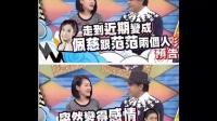 阿雅微博否认姐妹团互撕传闻:与事实无关