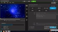 【会声会影X7视频教程】入门篇第十课 会声会影X7渲染生成视频及设置视频的参数