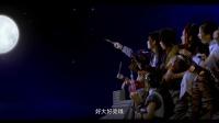 仙剑客栈 第一季 第13话 逍遥为救月如遭暗算 女汉子泪洒客栈