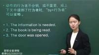 新概念英语音标 英语口语 英语语法 基础入门学习视频 16课-培训