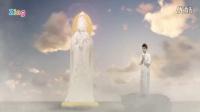 Lạy Phật Quan Âm - Anh Tâm 《Official Music Video》