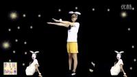 兔子舞  舞蹈