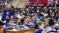 小学三年级语文优质示范课上册《望天门山》王玲湘
