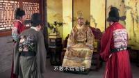 神机妙算刘伯温 20