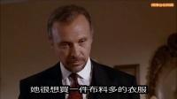 6分钟看完1990年经典爱情电影《漂亮女人》72