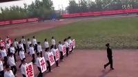 视频: 滨州职业学院2012运动会 滨职淡点网http:www.ddzw.org