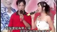 视频: cjj民间小调-黑毛小调连唱 标清_标清