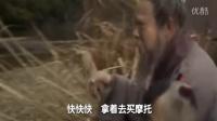 《疯狂的唐僧》之西游记前传 唐僧抢劫买&ldquo