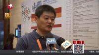 上海:第十三届国际数码互动娱乐展览会开幕  模特暴露着装被禁止 东方新闻 150729