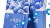 思埠官网授权 天使之魅蓝莓超薄蚕丝面膜美白补水保湿祛痘