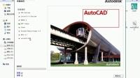 2008CAD安装和破解方法