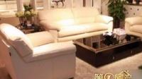 20150717【第一房产】如何选择沙发颜色搭配不同风格客厅