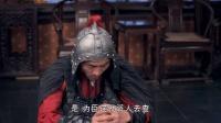 神机妙算刘伯温 TV版 神机妙算刘伯温 19 借酒装疯免罪责
