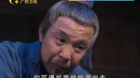 神机妙算刘伯温 TV版 《神机妙算刘伯温》21集预告片