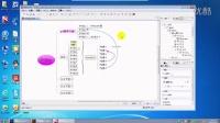 兄弟连UI视频-PS商业平面设计-基础4
