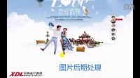 兄弟连UI视频-PS商业平面设计-基础1-2