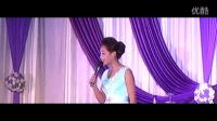视频: 南充婚礼司仪-燕子 电话15387608626 QQ 1483566315